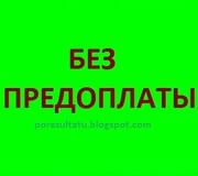 Разместить объявление магия днепропетровск подать объявление в газете нижневартовск